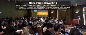 RISC-V Day Tokyo 2019